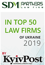ТОП-50 Law Companies Ranking by Kyiv Post