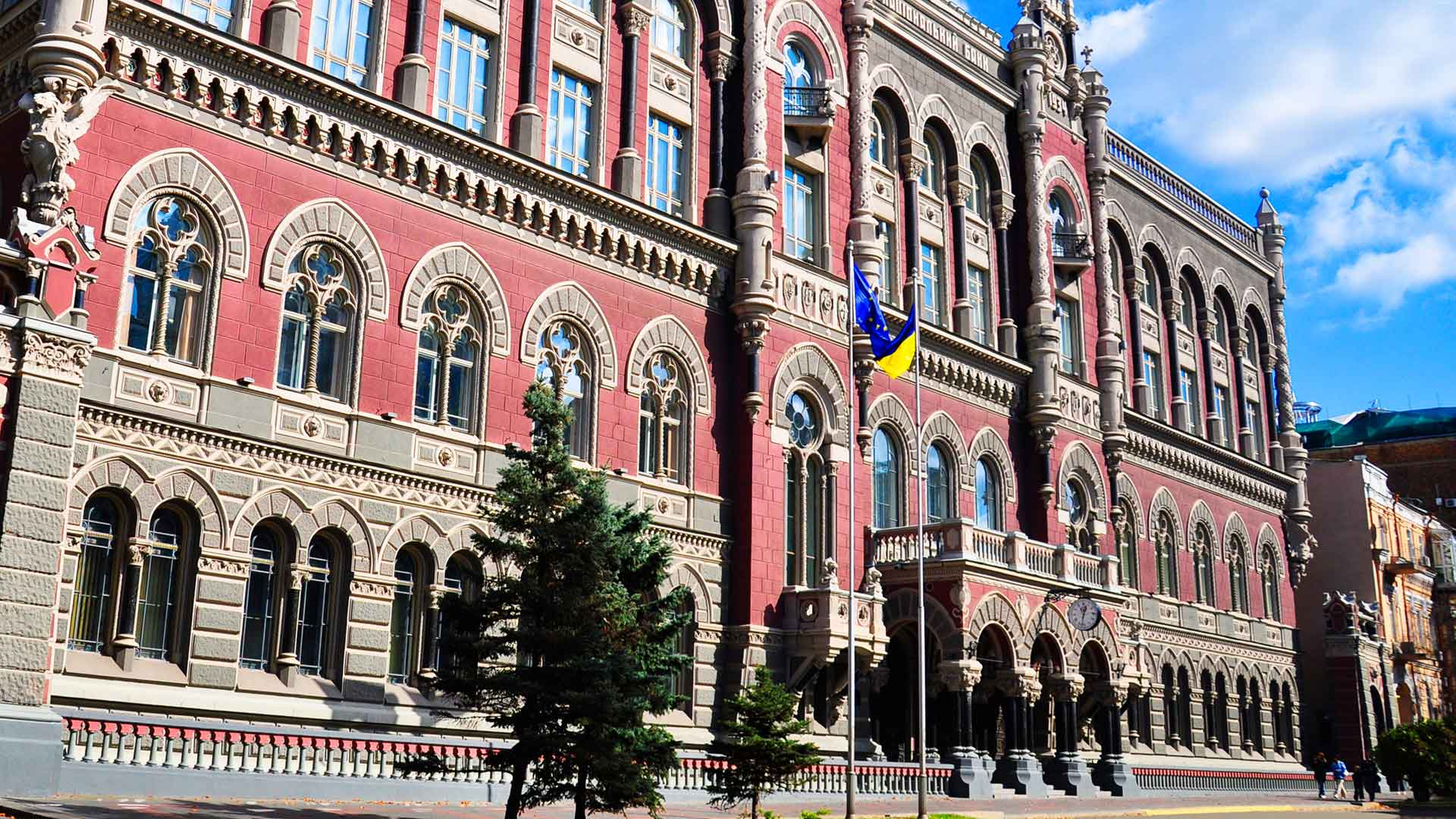 The NBU intends to conduct a foreign exchange amnesty
