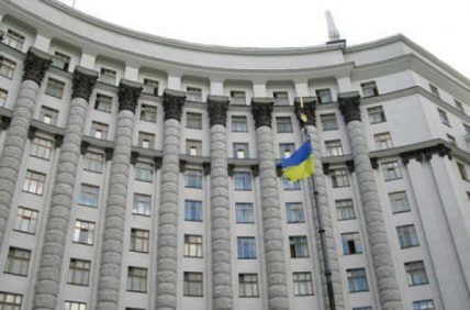 The Cabinet of Ministers of Ukraine approved the Draft on the withdrawn capital tax introduction