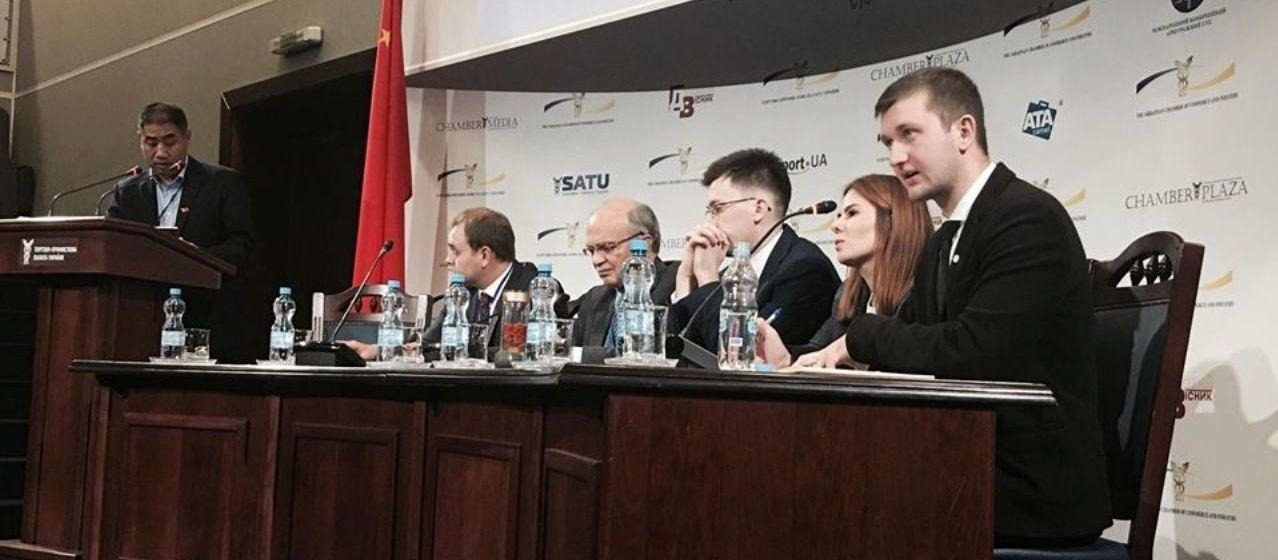 Тетяна Громова виступила на першому Українсько-китайському форумі з економічного співробітництва