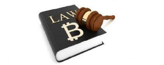 Статус криптовалюты могут урегулировать законодательно