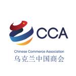 Китайська Торгівельна Асоціація