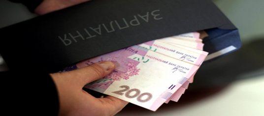 ДФС посилені заходи щодо детінізації заробітних плат