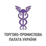 ТППУ - Торговельно-Промислова Палата України