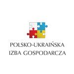 ПУХП - Польско-Украинская Хозяйственная Палата