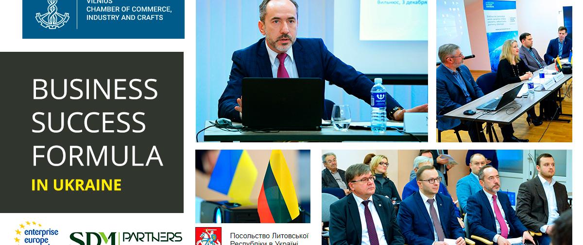 Формула успіху бізнесу в Україні