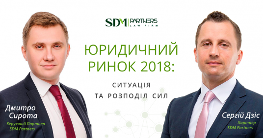 Legal services trends 2019 Ukraine