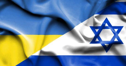 Free Trade Agreement Ukraine – Israel was signed
