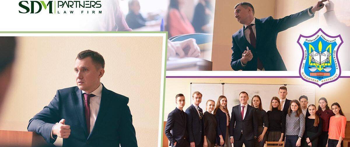 Meet-up with law students of Taras Shevchenko National University of Kyiv