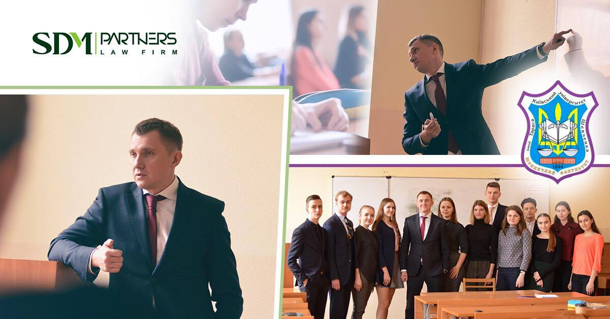 Meet-up with law students of Taras Shevchenko National University of Kyiv