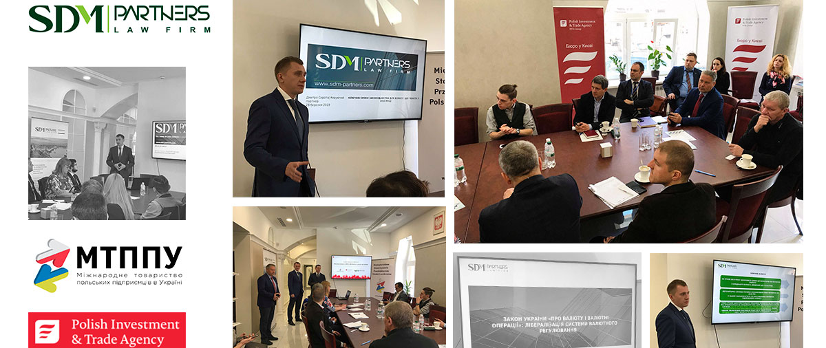 """Business-breakfast on: """"Legislation Overview. What to Expect in 2019?"""""""