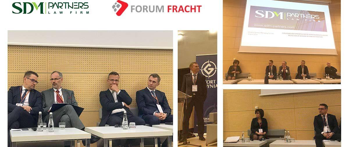 Форум FRACHT 2019
