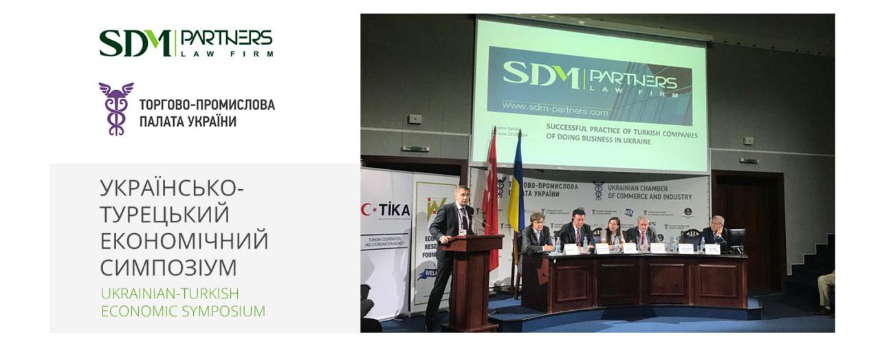 Ukrainian-Turkish Economic Symposium