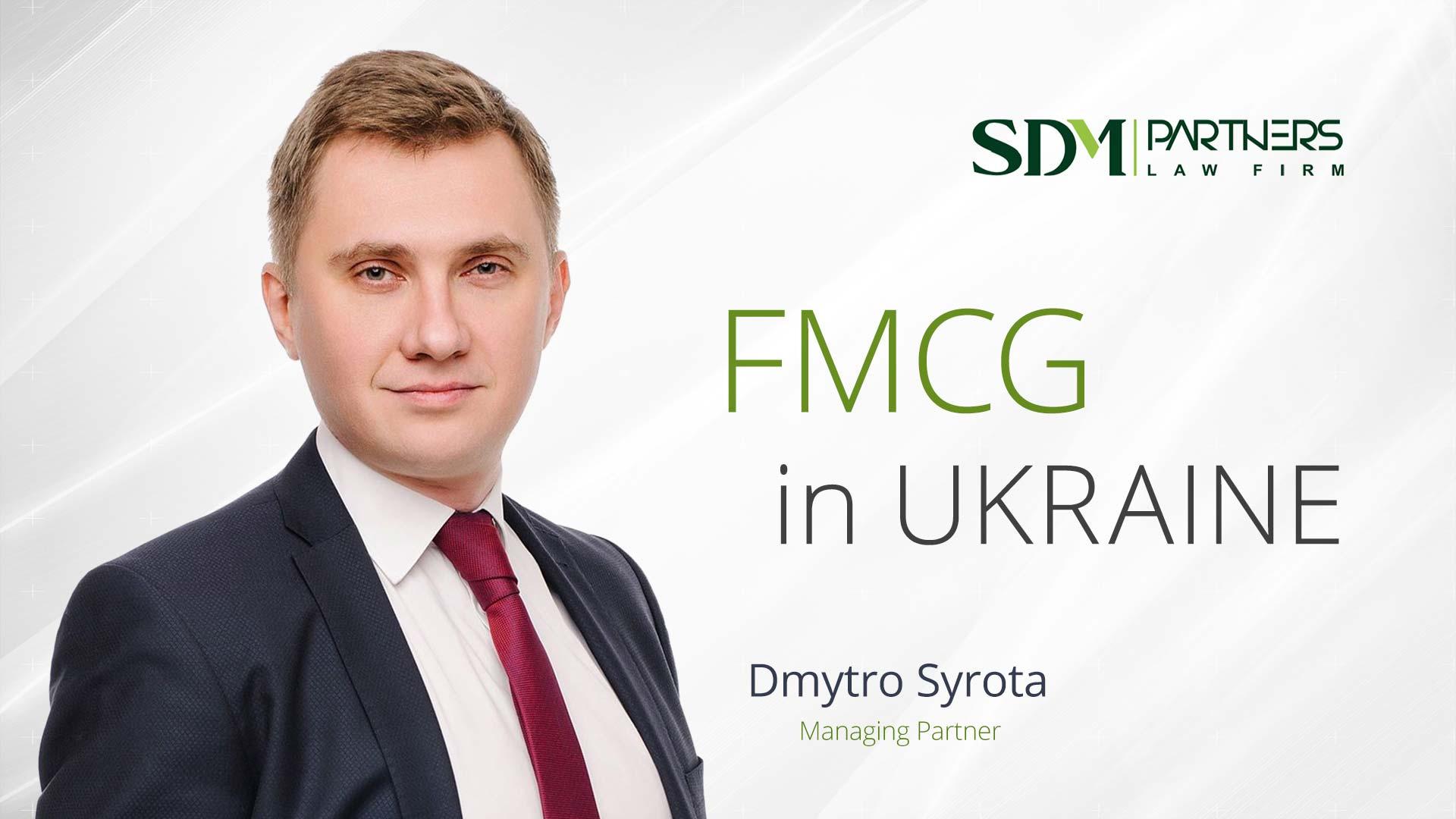FMCG in Ukraine