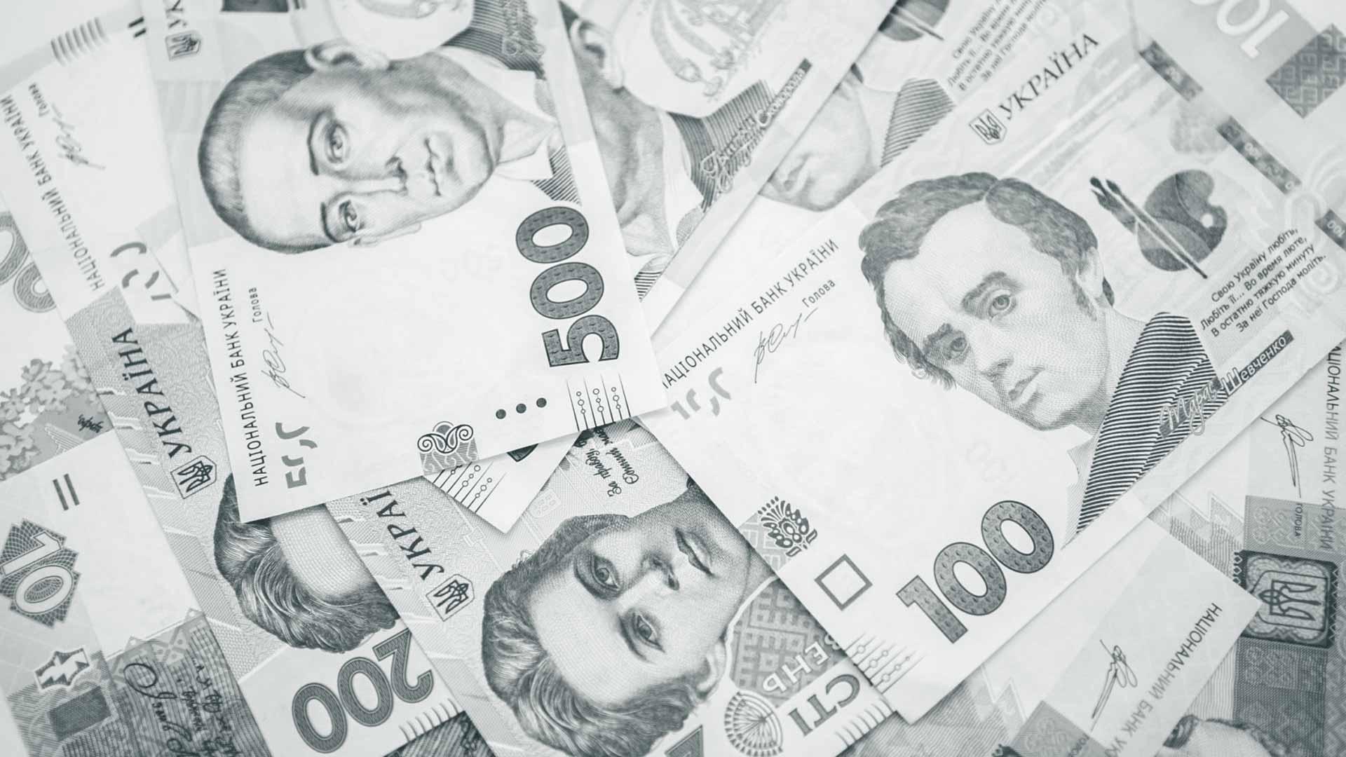 НБУ разрешил иностранным банкам торговать между собой гривной
