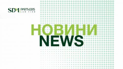 Ограничение въезда иностранцев и апатридов в Украину до 28 сентября