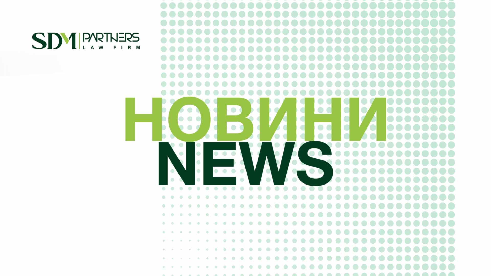 Заборона в'їзду на територію України з 28.08 по 28.09 2020 р.