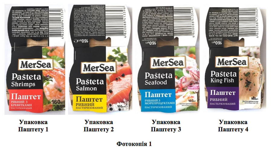 Mersea Pasteta
