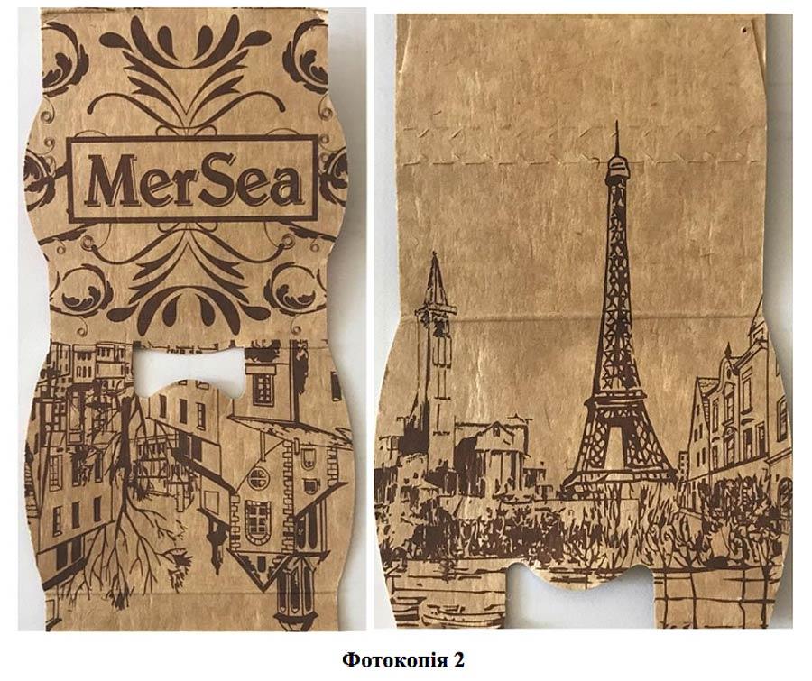 Внутрішня сторона упаковки продукції містить напис MerSea